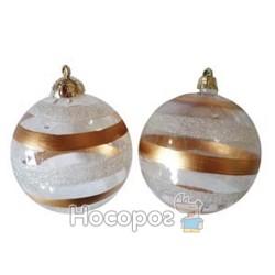 Шар прозрачный с золотыми полосами 972187 (2шт/уп)