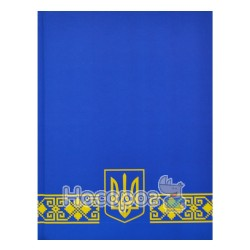 Дневник деловой датированный UKRAINE, синий