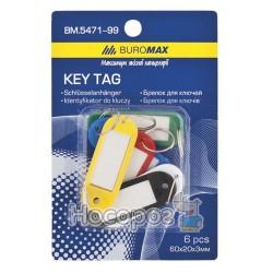 Брелки для ключей BuroMax 5471-99