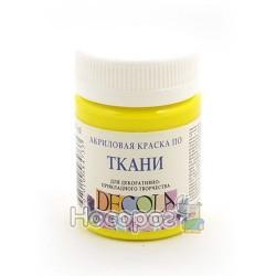 Краска акриловая для тканей Decola лимонная