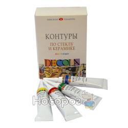 """Набор контуров для росписи стекла и керамики """"Decola"""" 4 цв."""
