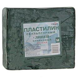 Пластилин скульпт. мягкий, 0,5 кг, оливковый