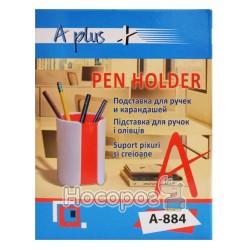 Подставка для ручек Яркие цвета А-884