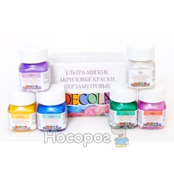 Набор ультра-мягких перламутровых акриловых красок для декора Decola 6*10 мл