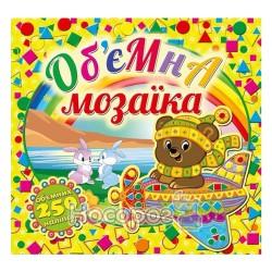 "Об'ємна мозаїка (жовта) ""Глорія"" (укр.)"