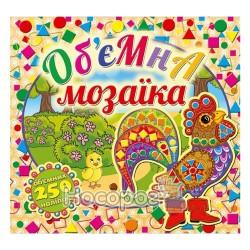 """Объемная мозаика (оранжевая) """"Глория"""" (укр.)"""