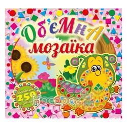 """Объемная мозаика (розовая) """"Глория"""" (укр.)"""