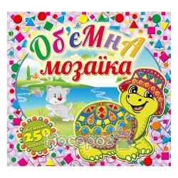 """Объемная мозаика (фиолетовая) """"Глория"""" (укр.)"""