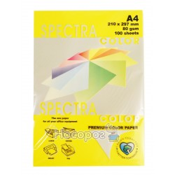 Бумага ксерокс SPECTRA COLOR Lemon 210