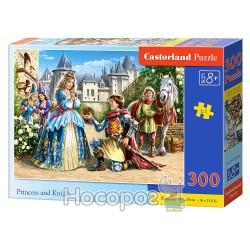"Пазл ""Castorland"" Princess and Knight 300"