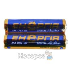 Батарейки міні пальчик ААА Енергія 1.5V LR03S2 digital alkaline