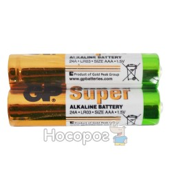 Батарейки минипальчик ААА GP Super alkaline battery 24A BC-2S2