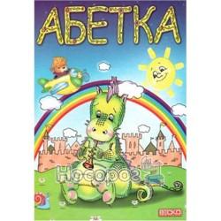 "Азбука ""Веско"" (укр.)"