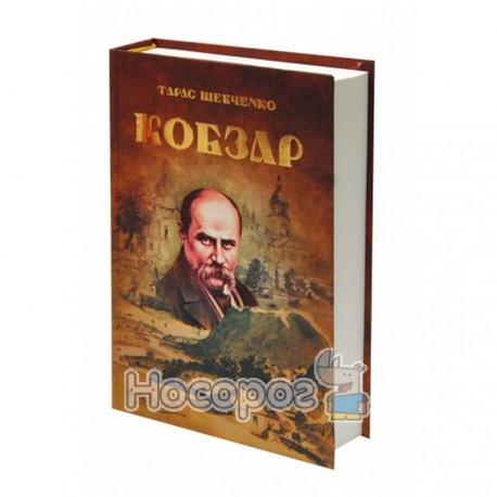 """Кобзарь """"Веско"""" (укр.)"""