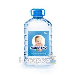 Вода питьевая детская негазированная Малятко 5 л (4820003310168)