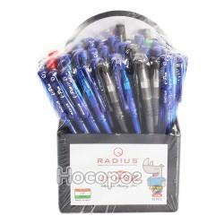 Ручка RADIUS i-Pen кулькова 0,7 мм мікс тонована