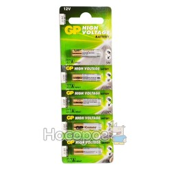Батарейки GP 27A-U5 High voltage battery 12V