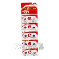 Батарейки Таблетка Энергия AG4-U10 (177) 1,55V