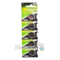 Батарейки Таблетка GP lithium CR2032-U5 3V