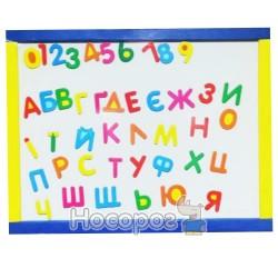 Дошка алфавіт + цифри