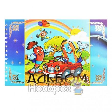 Альбом для рисования Фолдер А4 52л. «Подарочный»
