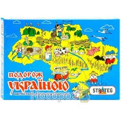 Гра Подорож Україною STRATEG 059
