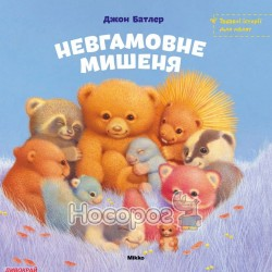 """Забавные истории для малышей. Неугомонный мышонок """"Микко"""" (укр.)"""