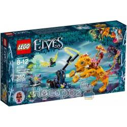 Конструктор LEGO Азарі та взяття в полон вогняного лева 41192