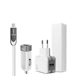 Дорожный набор HAVIT HV-ST801, White gray, 2 chargers, USB cable and power bank 2200 mAh (40шт/ящ)
