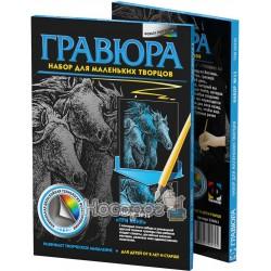 """Мини-гравюра Фантазёр """"Три коня"""" 334041"""