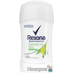 Дезодорант-антиперспирант Rexona Алоэ 40 мл (30056640)