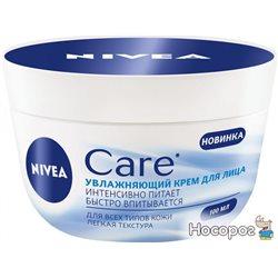 Зволожуючий крем для обличчя Nivea Care 100 мл (42300113)