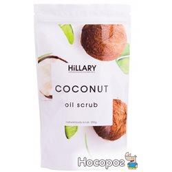 Скраб для тела Hillary Coconut Oil Scrub 200 г (2000000000169)