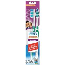 Набор зубных щеток Oral-B 1+1 3-Эффект Classic средней жесткости (3014260023010)