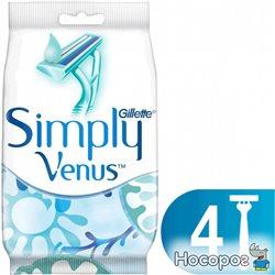 Бритвы одноразовые Simply Venus 2 4 шт (3014260246693)