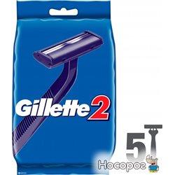 Бритвы одноразовые Gillette 2 5 шт (3014260282684)