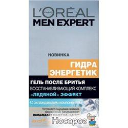Гель після гоління L'oreal Paris Men Expert Гідра Енергетик Крижаний ефект 100 мл (3600521744154)