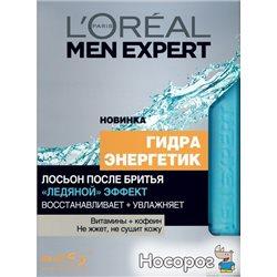 Лосьйон після гоління L'oreal Paris Men Expert Гідра Енергетик Крижаний ефект 100 мл (3600522055709)