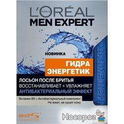 Лосьйон після гоління L'oreal Paris Men Expert Гідра Енергетик Антибактеріальний ефект 100 мл (3600522462057)