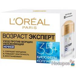 Крем L'oreal Paris Возраст эксперт Трио Актив 35+ против морщин увлажняющий ночной 50 мл (3600522548034)