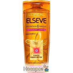 Шампунь L'Oréal Paris Elseve Роскошь 6 масел для волос нуждающихся в питании 250 мл (3600523014026)