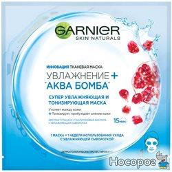 Тканевая маска для лица Garnier Skin Naturals Увлажнение + Аква бомба 32 г (3600541944299)