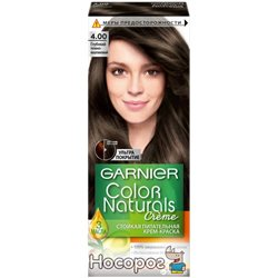 Краска для волос Garnier Color Naturals 4.00 Глубокий темно-каштановый 110 мл (3600542021784)