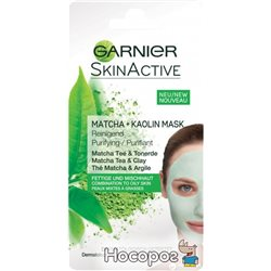 Маска для лица Garnier Skin Active Чай матча и каолин для комбинированной и жирной кожи (3600542032568)
