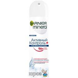 Антиперспирант Garnier Mineral Активный Контроль+ спрей 150 мл (3600542226561)
