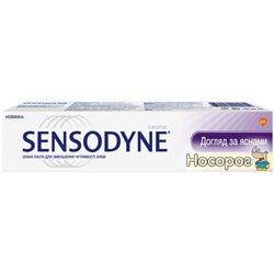 Зубная паста Sensodyne Уход за деснами 100 мл (3830029294954)