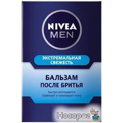 Освежающий бальзам после бритья Nivea 100 мл (4005808222438)