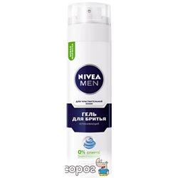 Гель для гоління Nivea для чутливої шкіри 200 мл (4005808588879)