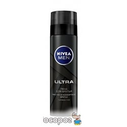 Пенка для бритья Nivea Men Ultra 200 мл (4005900497574)