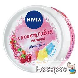 Увлажняющий крем Nivea Soft Я кокетливая малинка 100 мл (4005900528575)